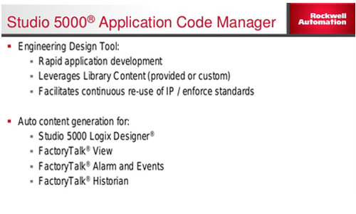 STUDIO 5000 APPLICATION CODE MANAGER Image